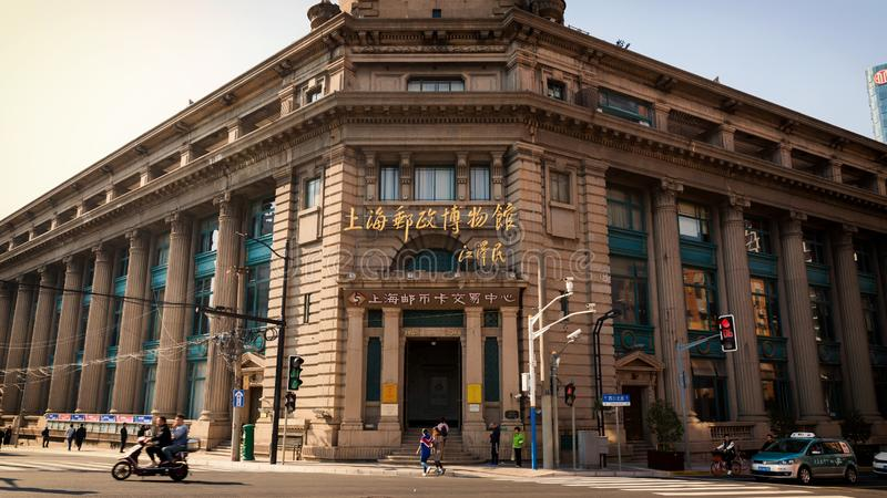 Musée de courrier de Changhaï photos libres de droits