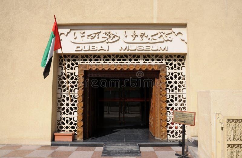 Musée de Dubaï images stock