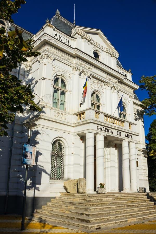 Musée de galerie d'art - Pitesti Arges Roumanie photographie stock libre de droits