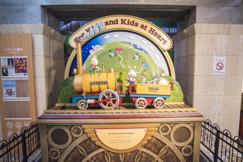 Musée de jouet de Warabekan dans Tottori Japon de gare photographie stock libre de droits