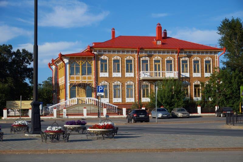 Musée de l'histoire d'os Tobolsk Russie photographie stock libre de droits