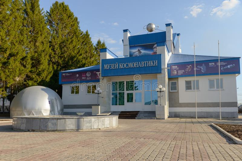 Musée de la cosmonautique dans le village de Shorshely La Tchouvachie Russie photos stock