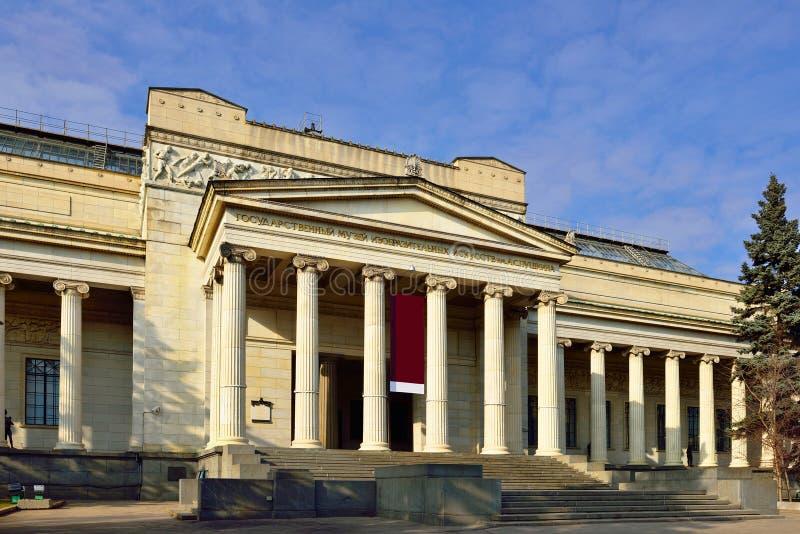 Musée de Pushkin des beaux-arts photographie stock