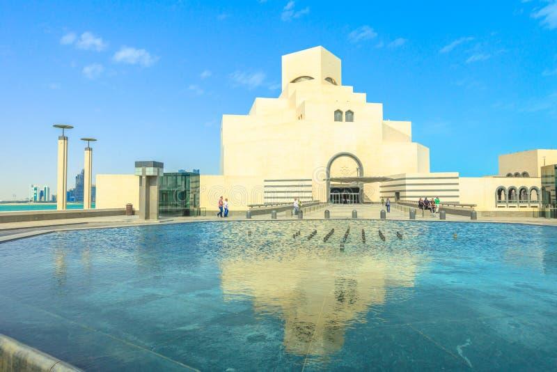 Musée de réflexion islamique d'art image libre de droits