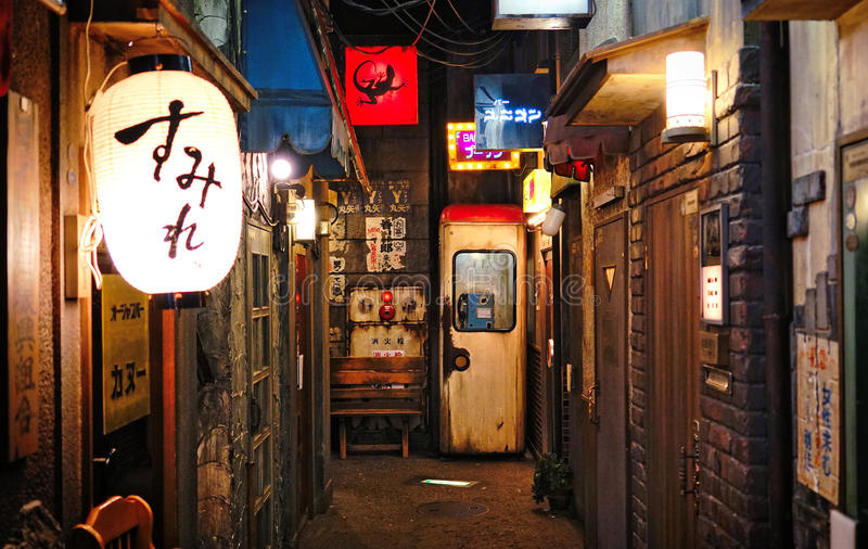Musée de Ramen de Shin-Yokohama images libres de droits