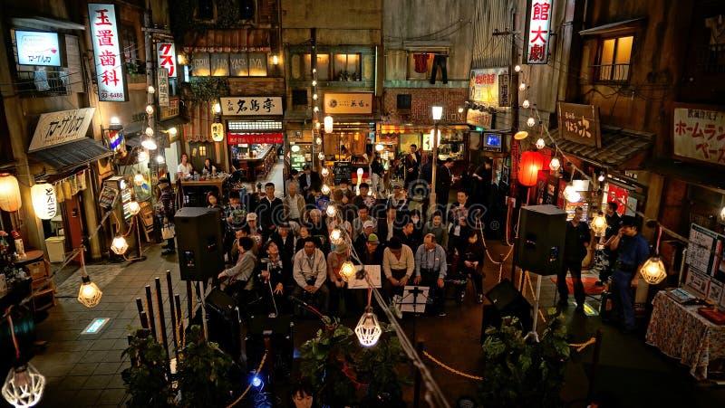 Musée de Ramen de Shin-Yokohama image libre de droits