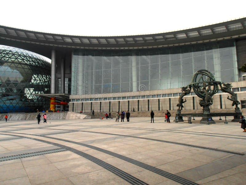 Musée de science et technologie de Changhaï