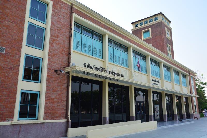 Musée de Siriraj Bimuksthan images libres de droits