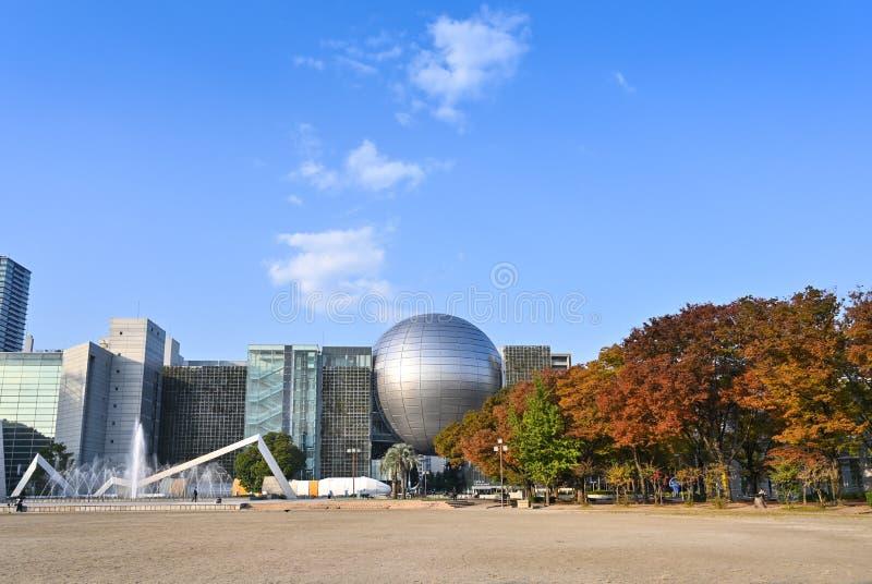Musée des sciences de la ville de Nagoya, Japon photographie stock