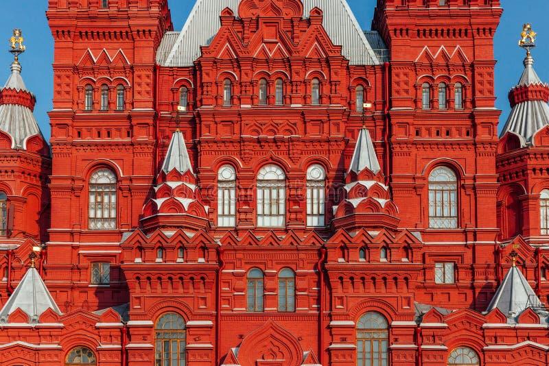 Musée historique d'état de la Russie, Moscou images libres de droits