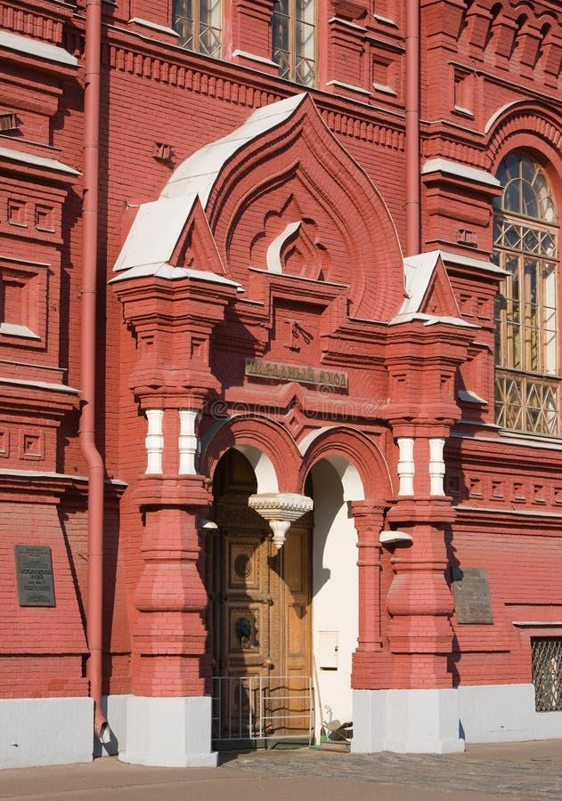 Musée historique, grand dos rouge, Moscou photo libre de droits