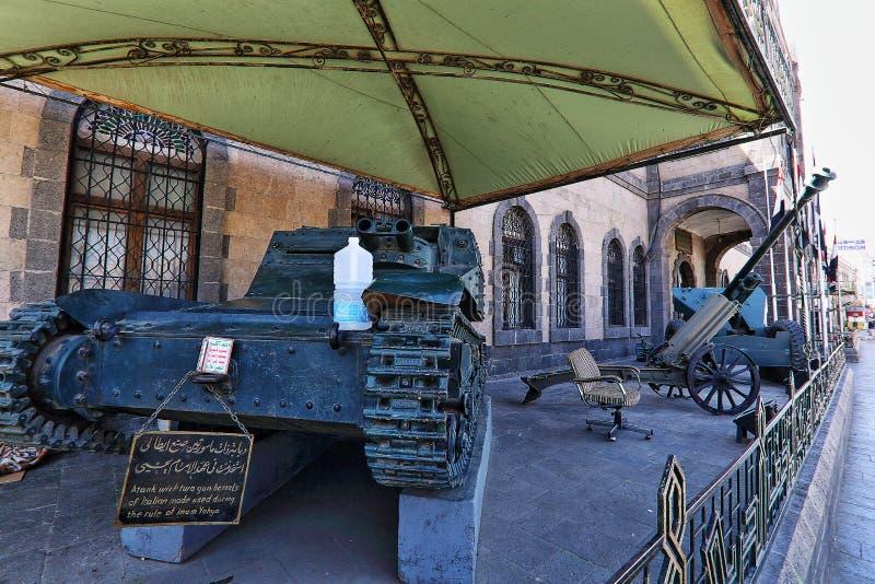 Musée militaire à Sanaa image libre de droits
