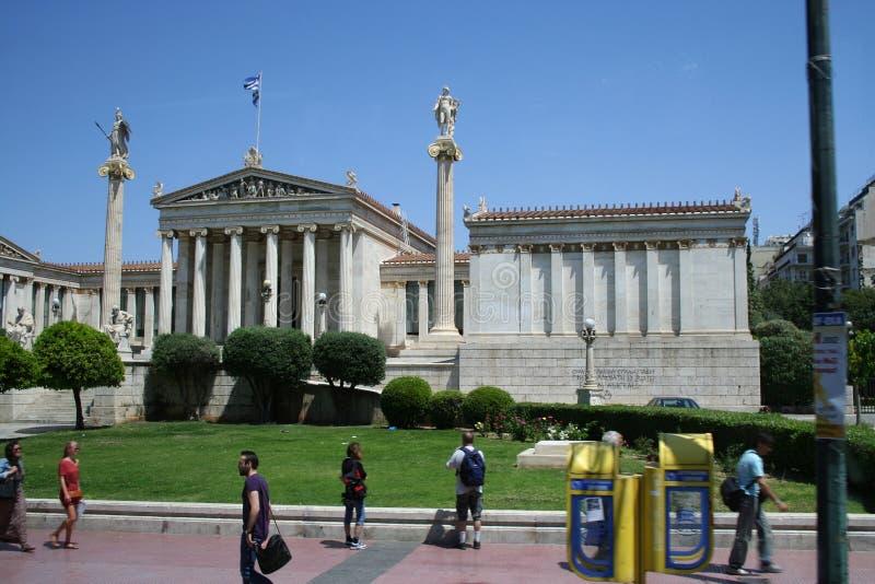 Musée National d'Athènes images libres de droits