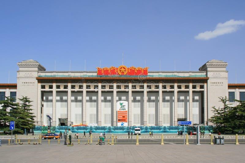 Musée National de la Chine - Pékin - la Chine images libres de droits