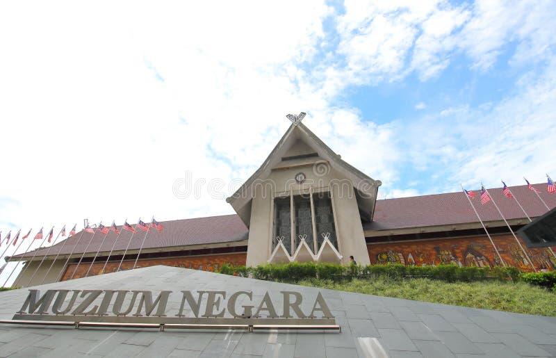 Musée National de la Malaisie Kuala Lumpur Malaysia images stock
