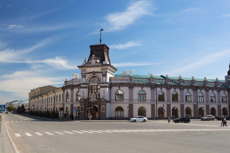 Musée National de la République du Tatarstan, Kazan, Russie image libre de droits