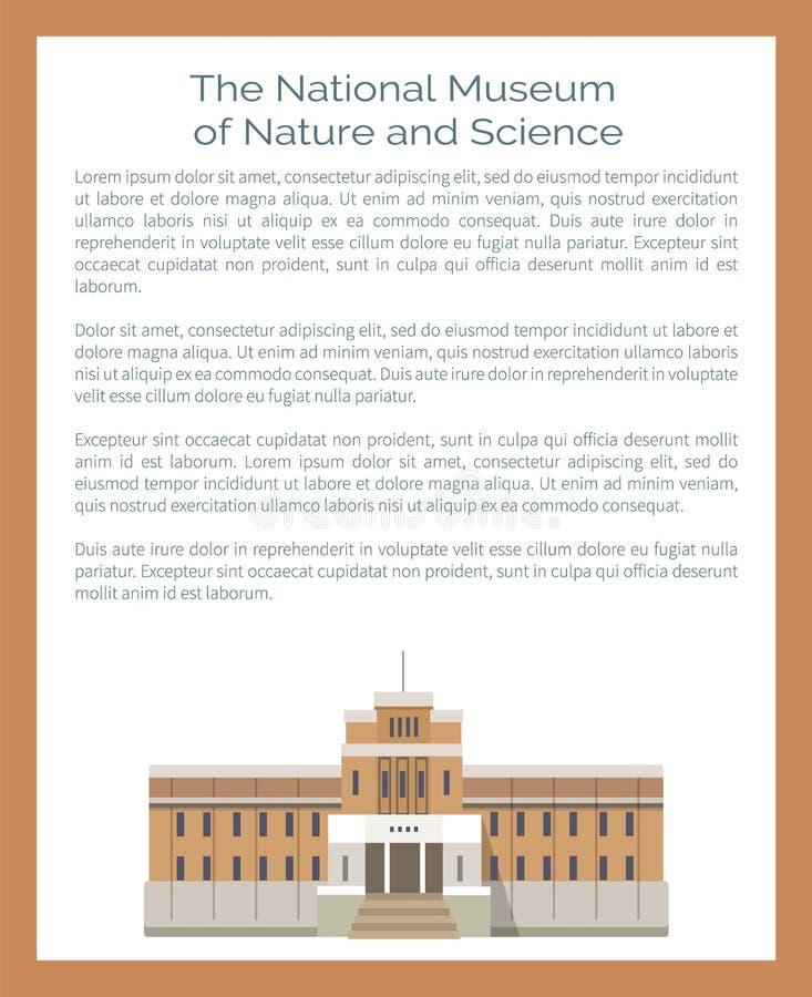 Musée National de nature et de science en parc d'ueno illustration stock