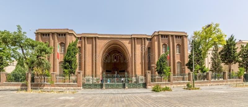 Musée National de panorama de l'Iran photographie stock