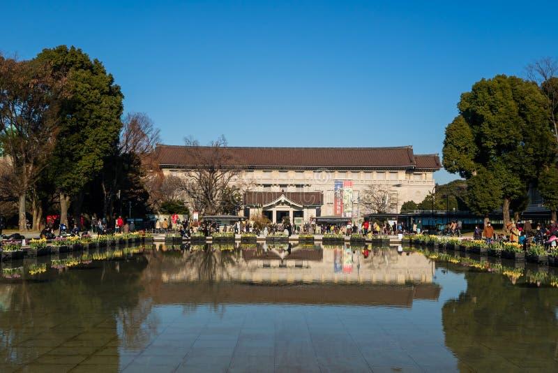 Musée National de Tokyo à Tokyo, Japon photos libres de droits