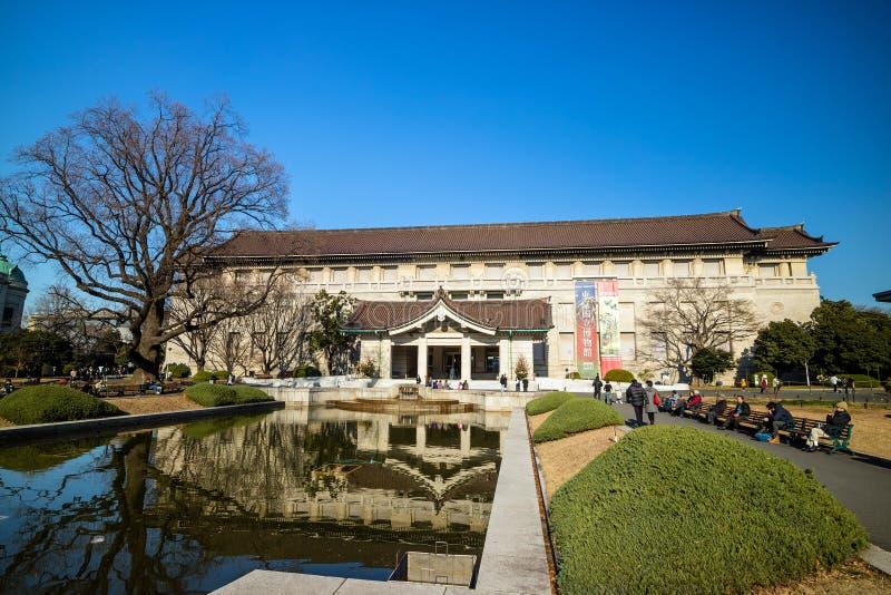 Musée National de Tokyo à Tokyo, Japon photographie stock