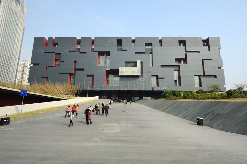 Musée neuf de Guangdong photographie stock
