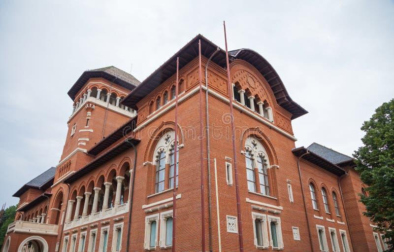 Musée rural roumain images stock