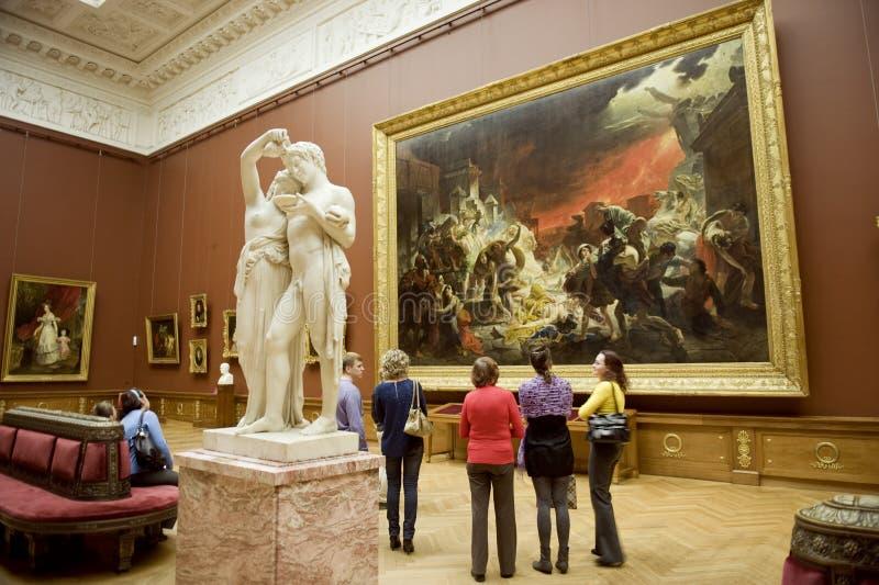 Musée russe à St Petersburg image libre de droits