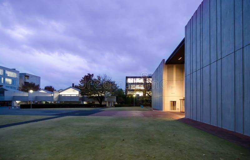 Musashino Art University royaltyfri bild