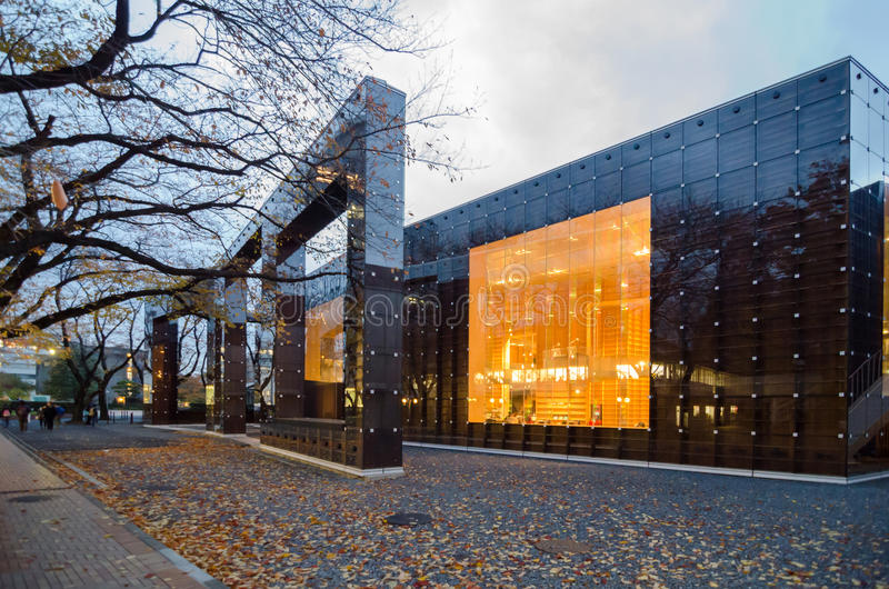 Musashino Art University Museum & arkiv royaltyfria bilder