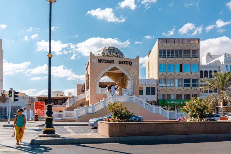 Muscat, Ομάν - 17 Δεκεμβρίου 2018: οδός και αγορά πόλεων που χτίζουν Mutrah Souq στοκ εικόνες