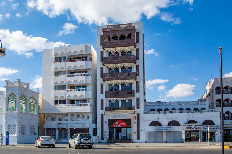 Muscat, Ομάν - 17 Δεκεμβρίου 2018: οδός πόλεων, παραδοσιακή αρχιτεκτονική στοκ εικόνα με δικαίωμα ελεύθερης χρήσης
