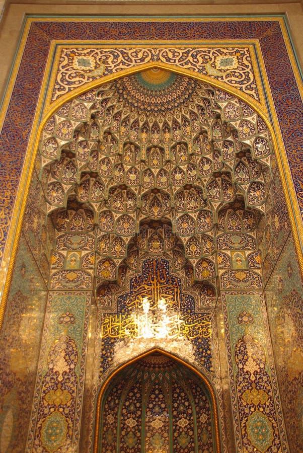 Muscat grande da mesquita imagem de stock royalty free
