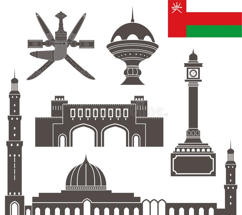 Muscat. Minaret with clock in Muscat. Vector. Grand Mosque of Muscat vector illustration