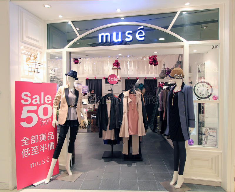 Download Muse shop in hong kong editorial stock image. Image of plaza - 36006189