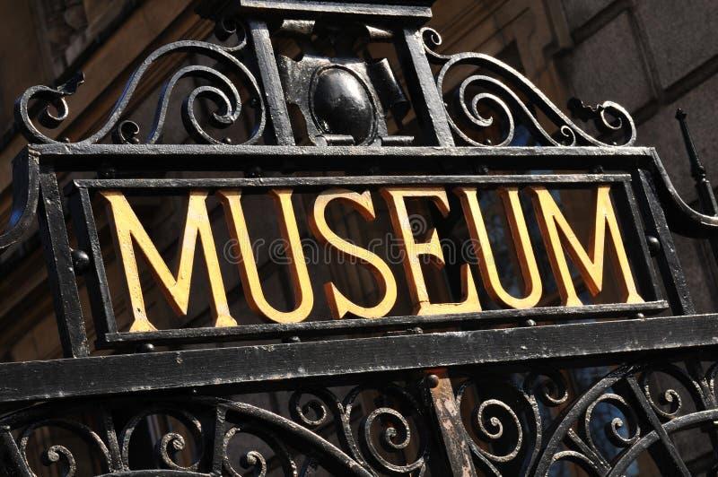 Museo fotografía de archivo libre de regalías