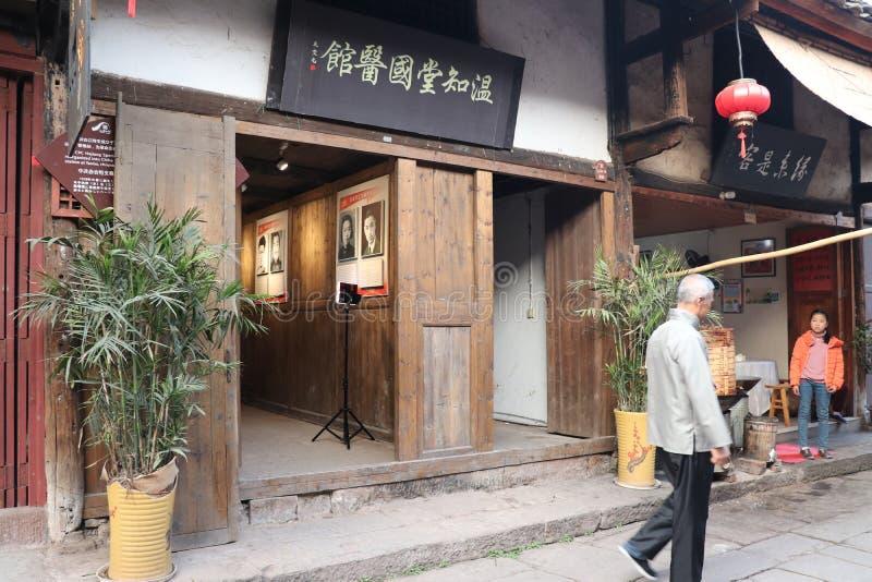 Museo antiguo de la medicina china imagen de archivo