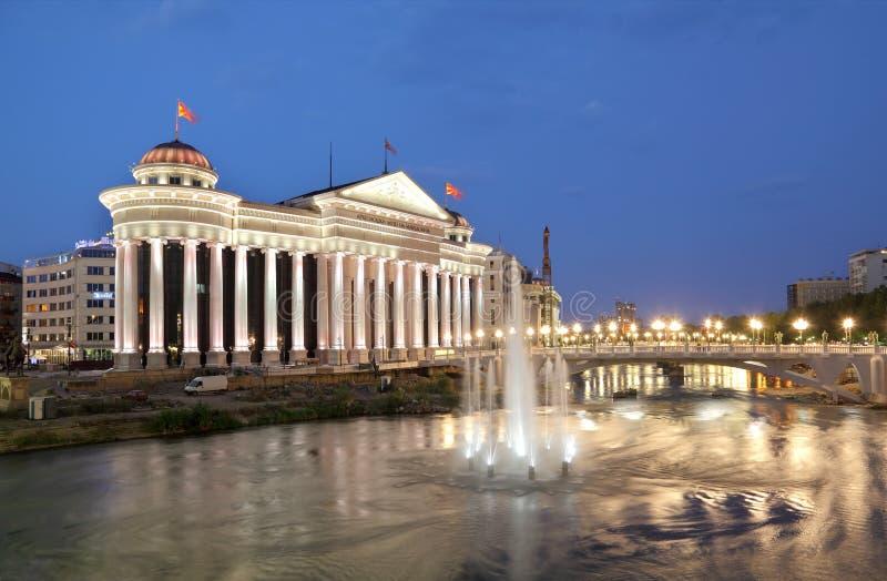 Museo archeologico della Macedonia, Skopje fotografie stock libere da diritti