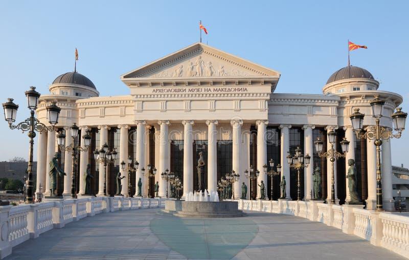 Museo archeologico della Macedonia, Skopje immagini stock