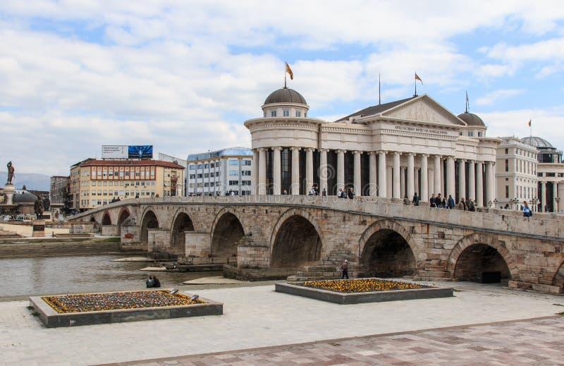 Museo archeologico macedone a Skopje fotografia stock
