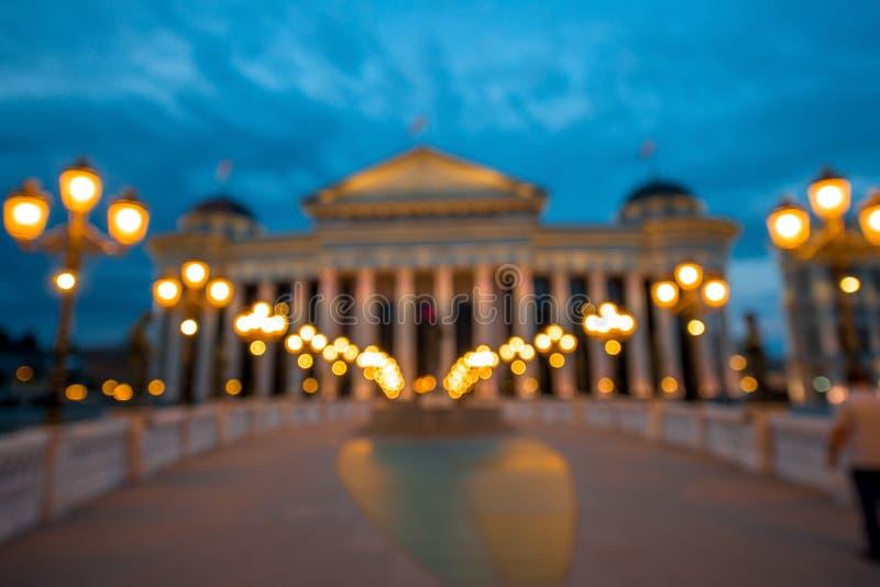 Museo archeologico nazionale Defocused a Skopje fotografia stock libera da diritti
