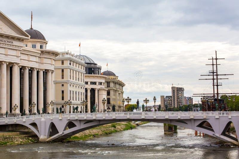 Museo archeologico nazionale, parte dell'occhio di Skopje immagini stock libere da diritti