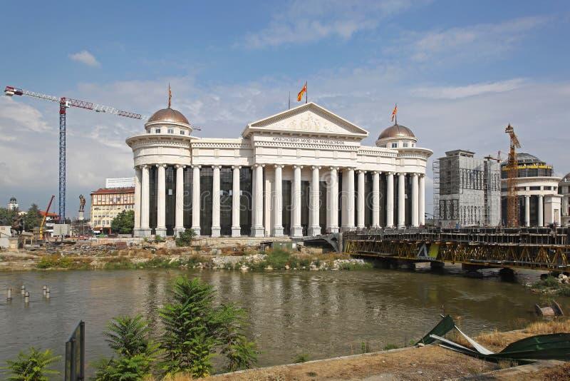 Museo arqueológico de Macedonia imagen de archivo