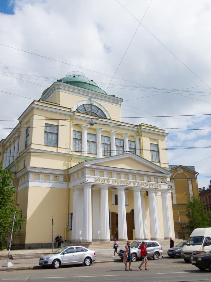 Museo artico ed antartico dello stato russo, St Petersburg immagini stock libere da diritti