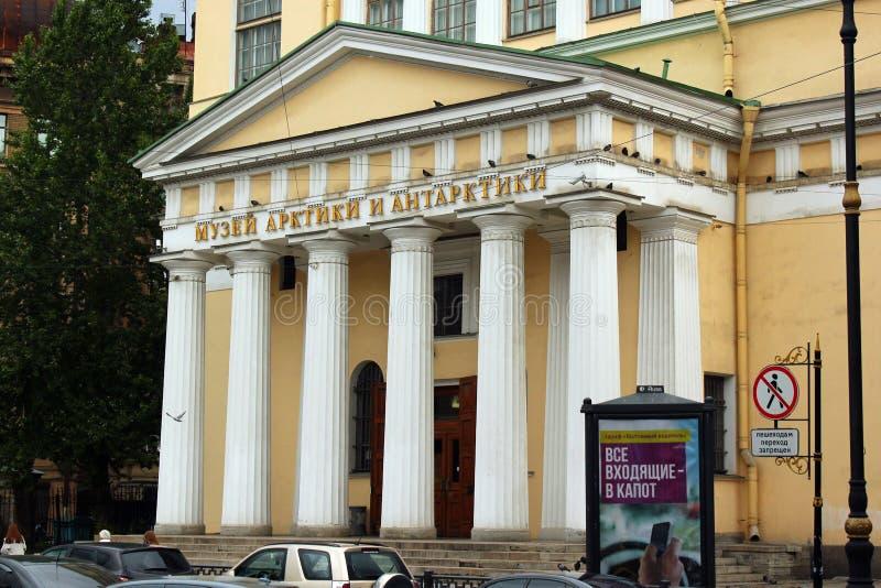 Museo artico in San Pietroburgo, Russia immagine stock