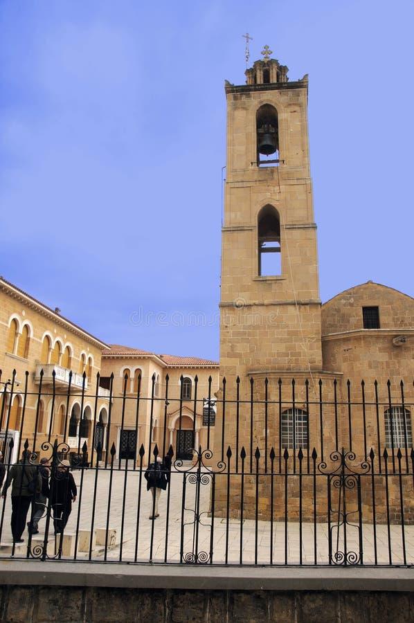 Museo bizantino, Nicosia fotografía de archivo libre de regalías