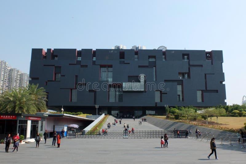 Museo Canton Cina di Guangdong fotografia stock libera da diritti