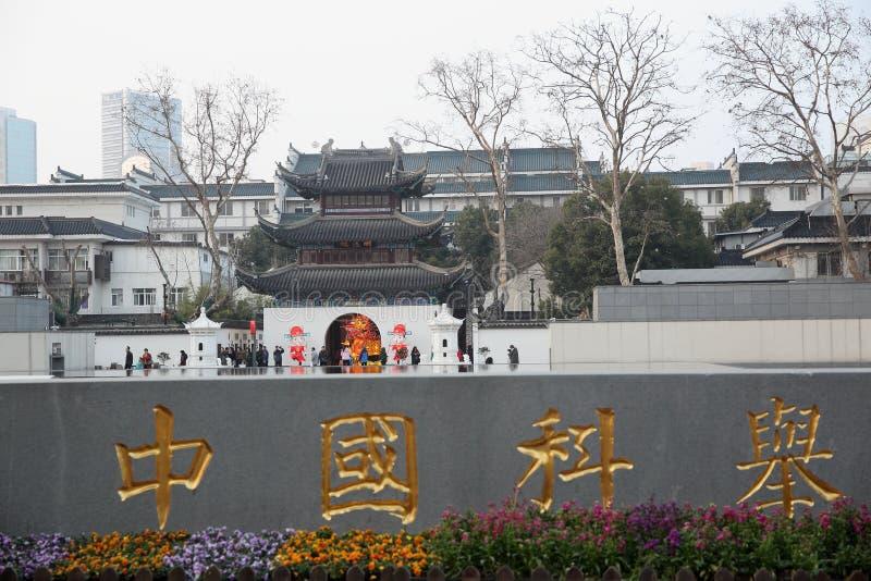 Museo cinese di scienza e tecnologia fotografia stock libera da diritti