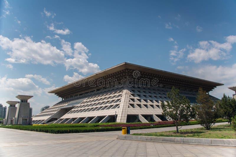 Museo de Anyang foto de archivo