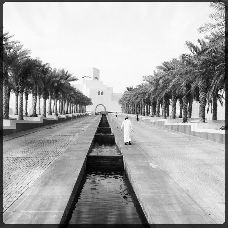 Museo de artes islámicos fotografía de archivo libre de regalías