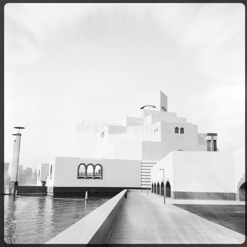 Museo de artes islámicos foto de archivo